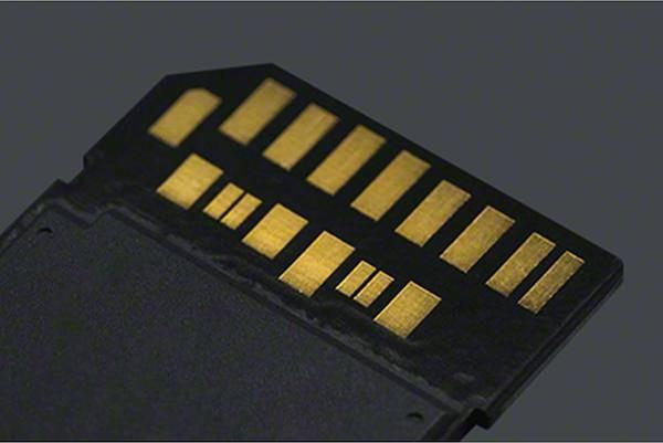 El primer diseño de tarjeta SD sin líneas del mundo